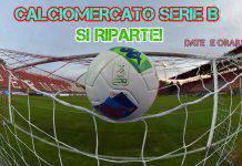Calciomercato Serie B Gennaio