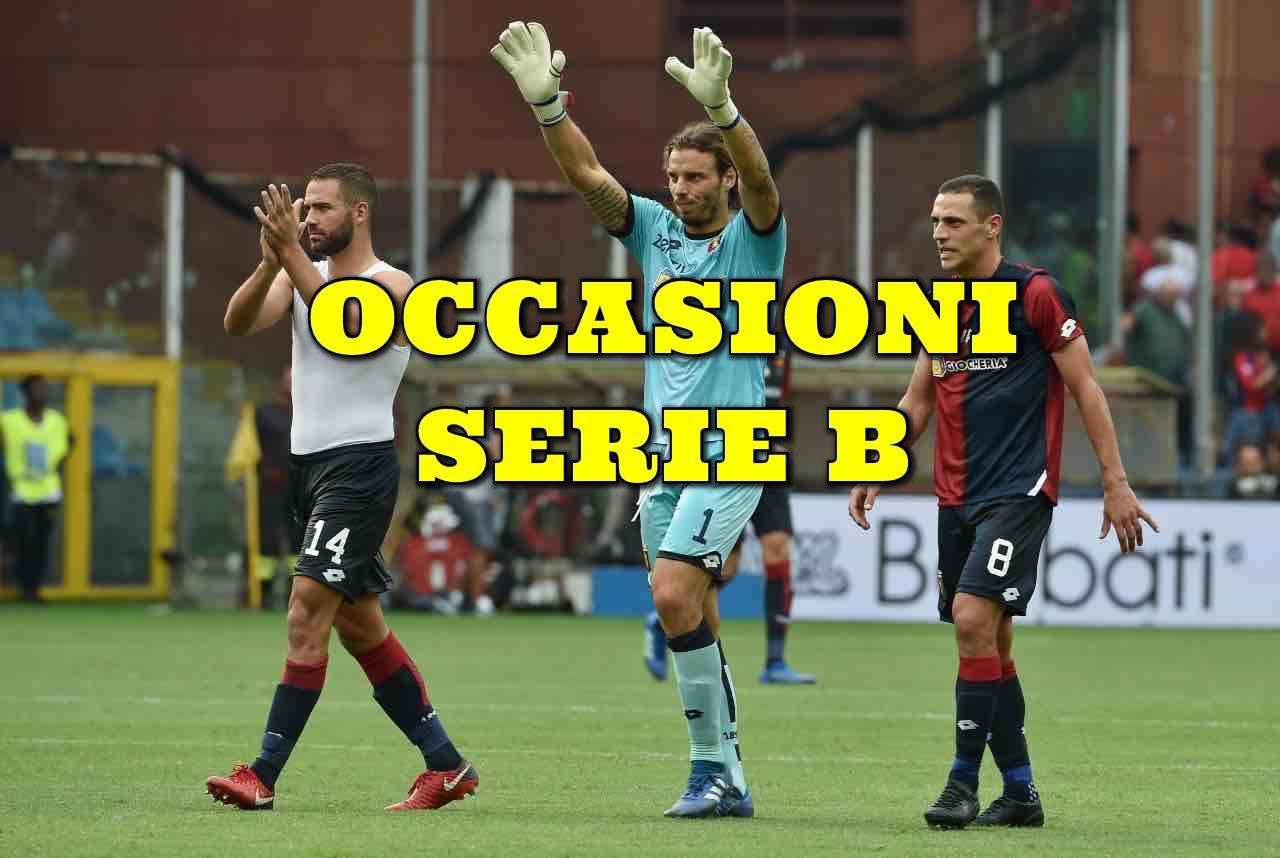 Calciomercato Serie B portieri Perisan Rafael Marchetti Jandrei