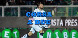 Calciomercato Serie B Tremolada Entella Livorno Brescia